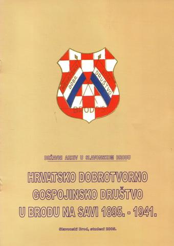 Hrvatsko dobrotvorno gospojinsko drustvo u Brodu na Savi 1895.-1941 (studeni 2005.)