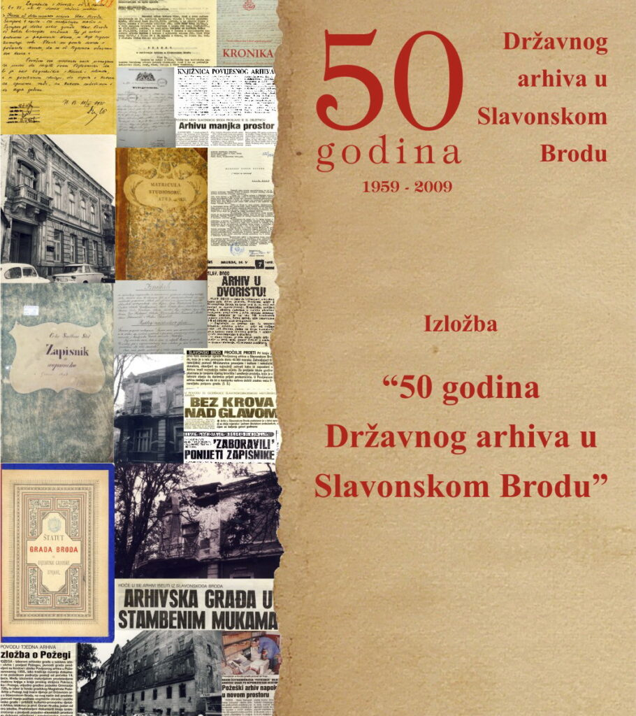 50_godina_dasb-a.jpg