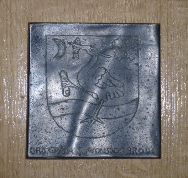 Grb grada Slavonskog Broda