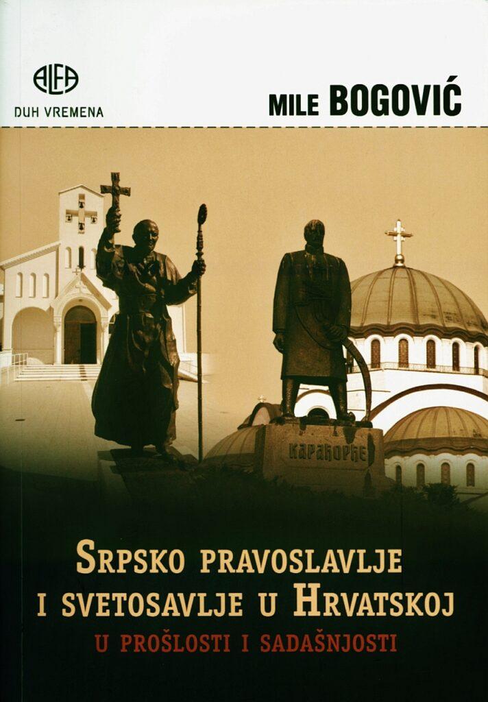 Bogović - Pravoslavlje i Svetosavlje 1
